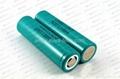 Rechargeable Li-ion battery LG 18650 3200mAh ICR18650E1