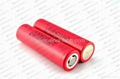 35A Rechargeable high drain 18650 batteries LG 18650HE2 2500mAh