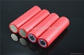 Panasonic Sanyo UR18650ZY 2.6Ah 18650 battery