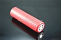Panasonic Sanyo UR18650ZY 2.6Ah 18650 battery