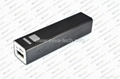 5V Power bank with Panasonic 18650 3100mAh cells