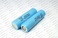 AKKU Samsung INR18650-25R 2500mAh (High Power battery)