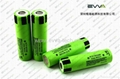 AKKU high capacity battery cell PANASONIC NCR18650BE 3200mAh.
