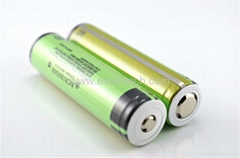 Lithium ion Flashlight B