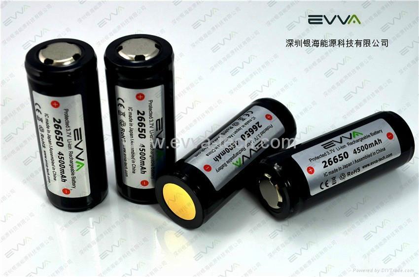 3.7V 26650 4500mAh Protected flashlight batteries