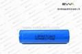 LG  ICR18650S3 2200mAh rechargeable 18650 li-ion battery