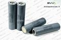 LG ICR18650B4 2600mAh 18650 lithium battery