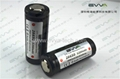 3.7V high capacity 26650 5200mAh Protected flashlight batteries