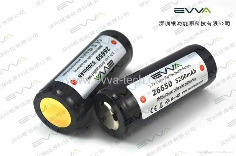 High capacity 26650 5200mAh Protected flashlight batteries