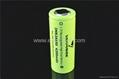 Vappower IMR26650-42 4200mAh 40A  26650 Battery