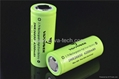 (40A) High Power Battery VAPPOWER 3.7V IMR26650 4200mAh for e-cigarette