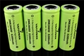 (20A) High Power Battery VAPPOWER 3.7V IMR26650 5200mAh for e-cigarette