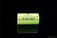 VAPPOWER IMR18350 battery maximum 15A discharge 750mAh IMR18350