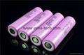 Samsung INR18650-30Q 3000mAh 15A high drain 18650 li-ion battery