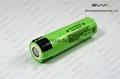 AKKU the highest capacity battery cell