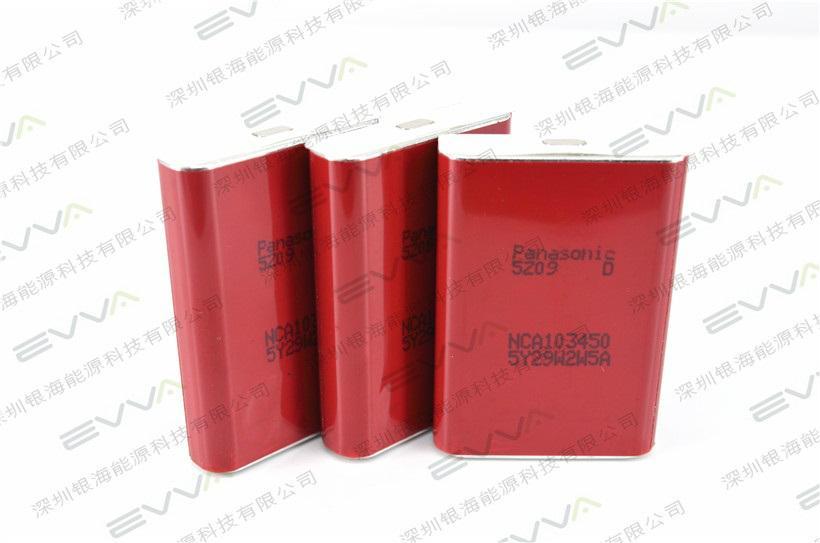 3.6V AKKU Lithium ion battery Panasonic 103450 2350mAh NCA103450