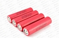 LG 18650HE2 2500mAh high drain 18650 batteries
