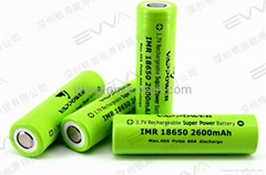 40A high drain Vappower IMR18650 2600mAh  SUPER power  battery for E-cigarette