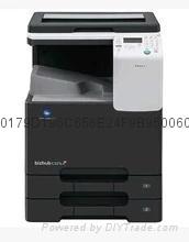 武漢柯尼卡美能達C221彩色複印機