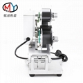 Hand pressure ribbon printer yard printing machine for plastic bag date code 1