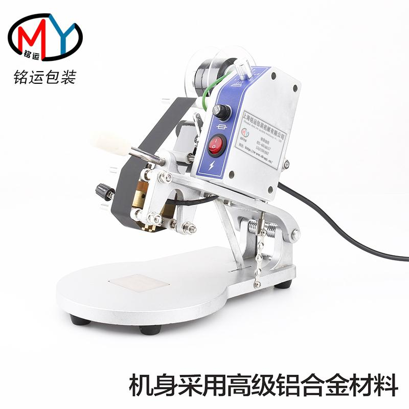 Hand pressure ribbon printer yard printing machine for plastic bag date code 3