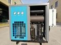 供應冷凍式乾燥機