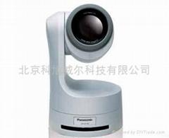 一体化高清摄像机AW-HE100MC
