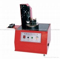 臨沂生產日期批號油墨自動打碼機