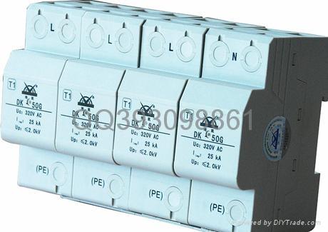 供应地凯电源防雷模块DK-50G电源电涌保护器 1