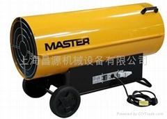 江苏工业液化气暖风机