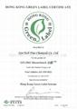 Diesel Fuel Additive 3