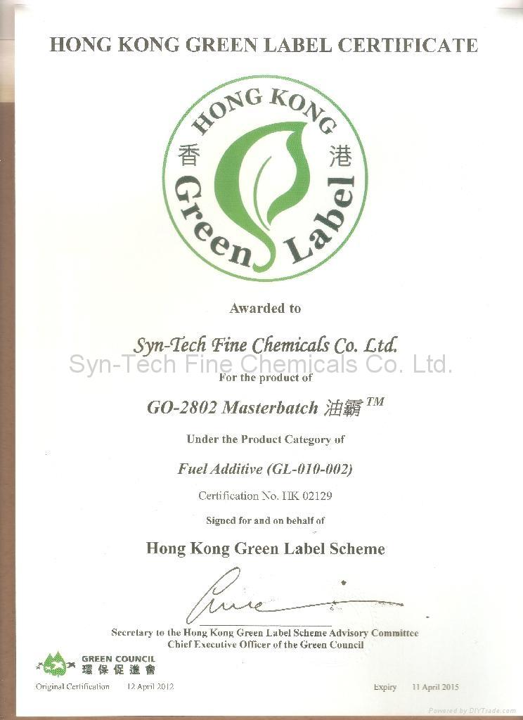 GO-2802 Gasoline Fuel Additive, 250 ml 2