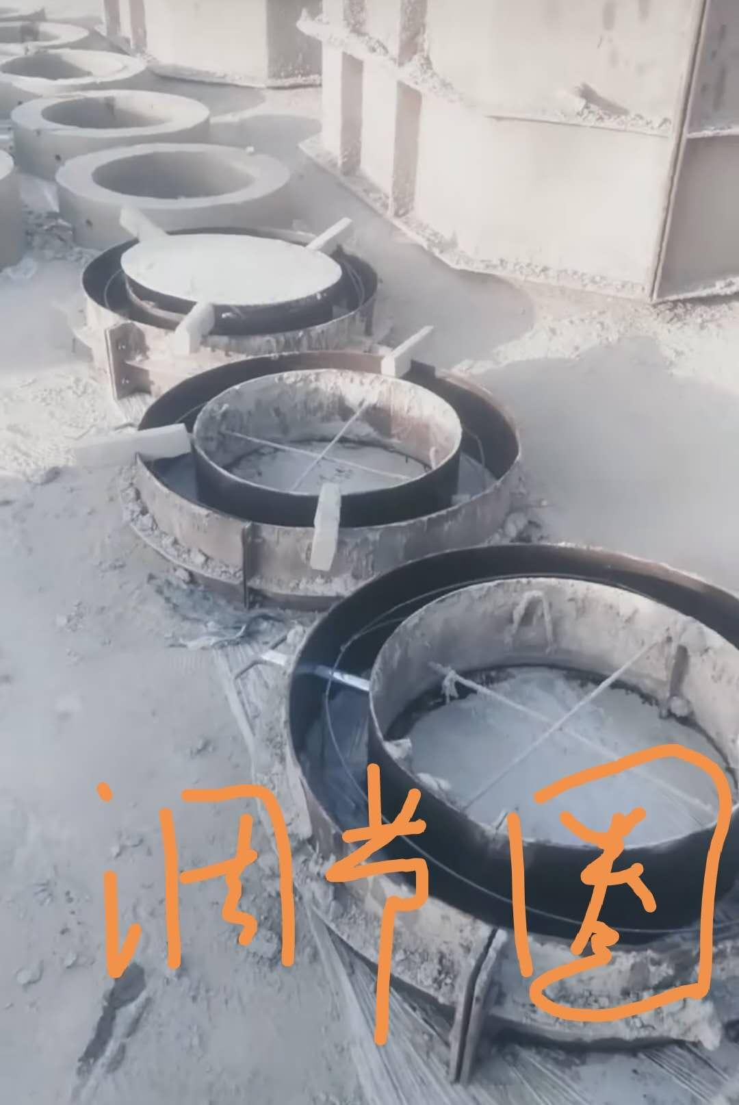 manhole cover for inspection well 4