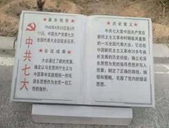 水泥雕刻雕塑標誌樁標誌牌