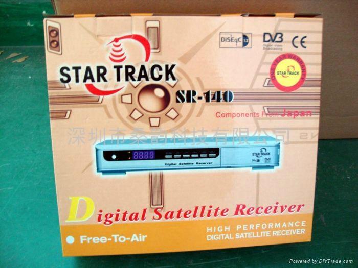 Star Track Receiver Software