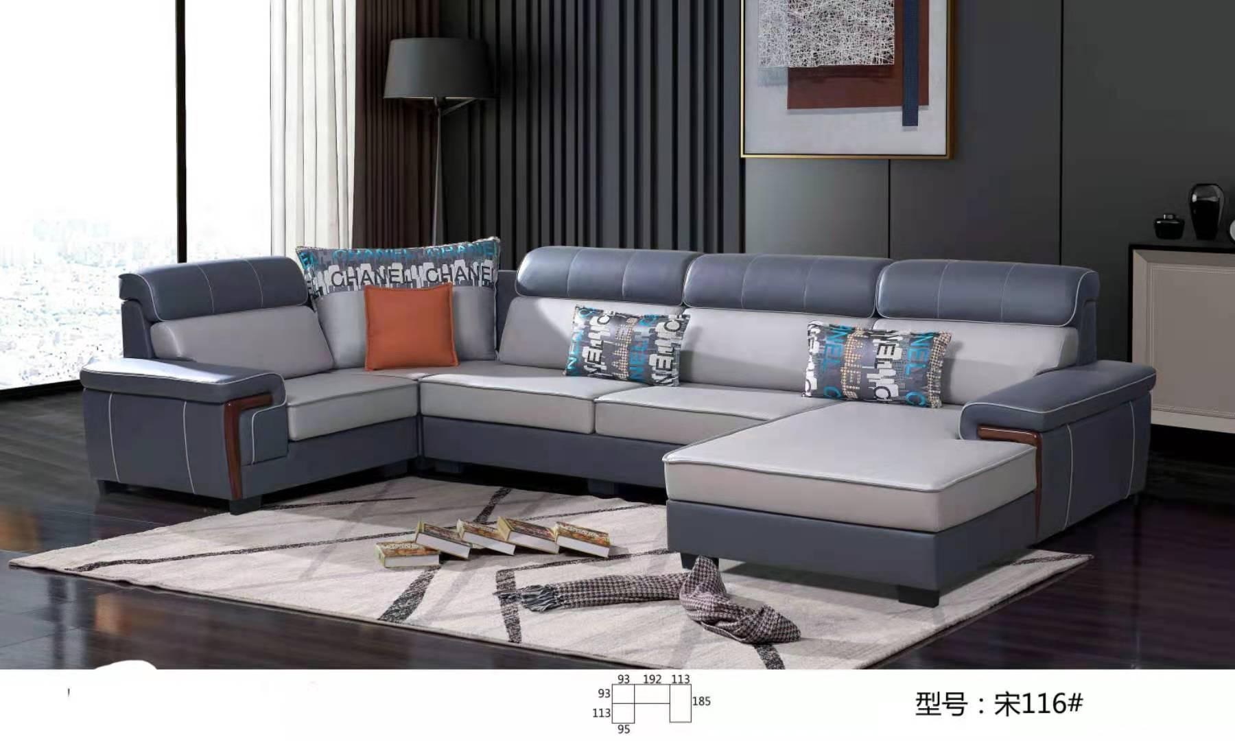 布艺沙发 2