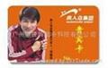 印刷做廣州貴賓卡