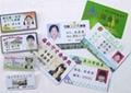 印刷做廣州工作証卡