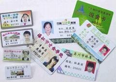 印刷做广州工作证卡