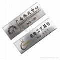 廣州雙色板胸牌雕刻