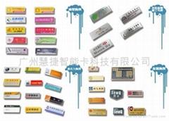 广州胸牌制作