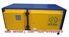 低空排放油煙淨化器