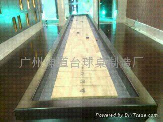 廣州沙弧球台 2