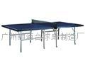 國際標準乒乓球台