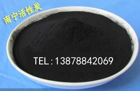 南宁除甲醛活性炭 2