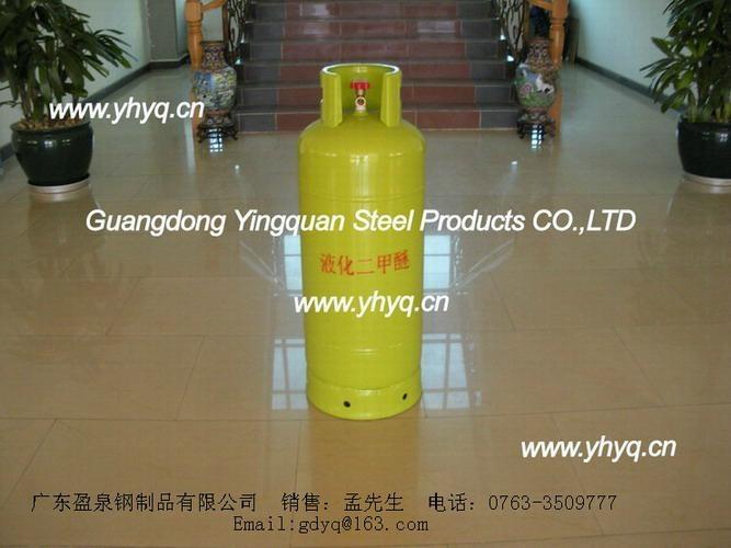50kg液化二甲醚鋼瓶 1