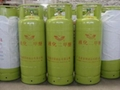 二甲醚專用鋼瓶