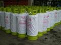 50kg二甲醚專用鋼瓶
