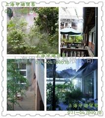 A168  Energy-saving spray humidification system