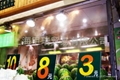 A168  Energy-saving spray humidification system  3